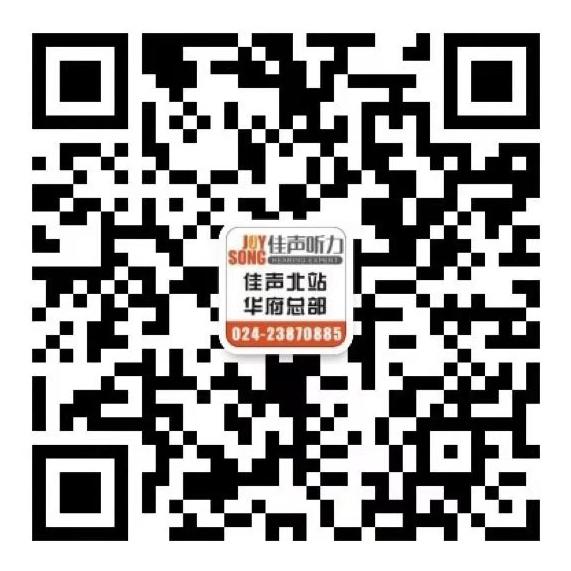 北站华府综合体验中心微信客服