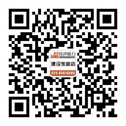 建设东路体验店微信客服