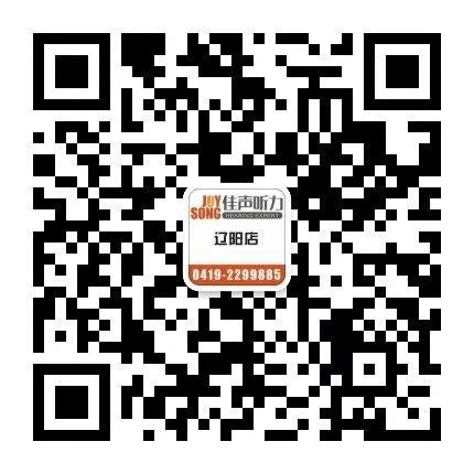 辽阳体验店微信客服